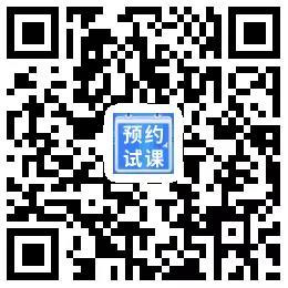 北京舞研艺考艺校生暑假集训班招生简章