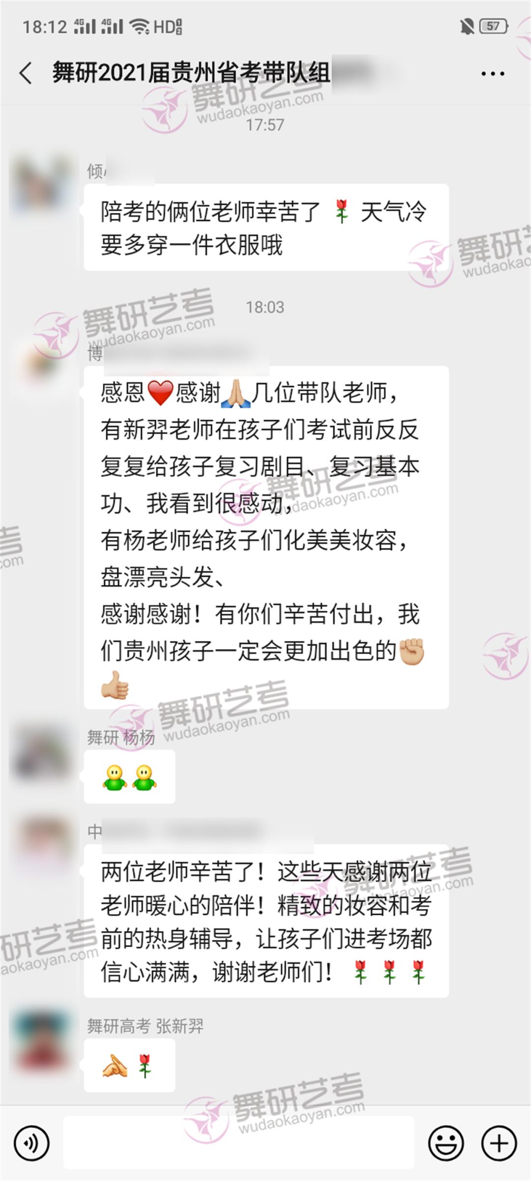 2022届中国舞男生省考冲刺营 丨抓紧时间来舞研,提升你的硬实力!省考高分,你的艺考才有保障!
