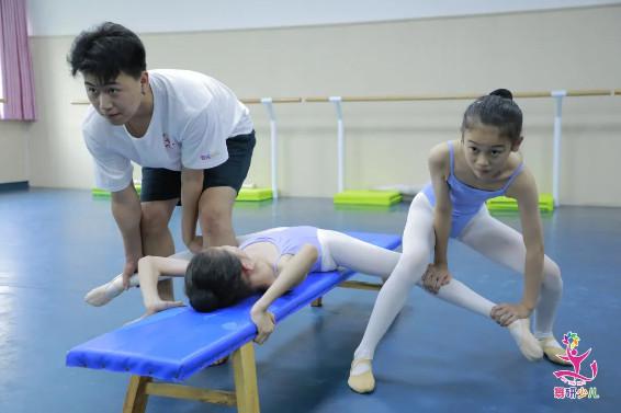 如何分辨孩子的基本功好不好?!怎样才能练习的更扎实?