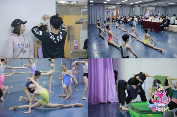 重要通知!舞研少儿舞蹈课程调价通知!