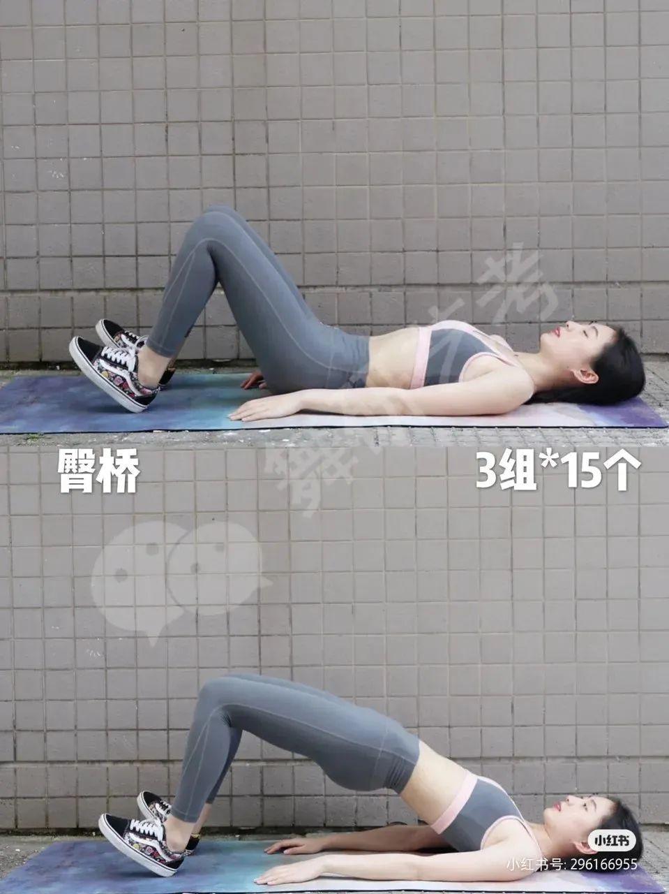 每天20分钟就能矫正XO型腿!腿型不好看?想瘦腿的舞蹈生快来试试!