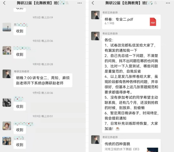 6大变化!2022届北京舞蹈学院招生信息舞研独家最新解读!