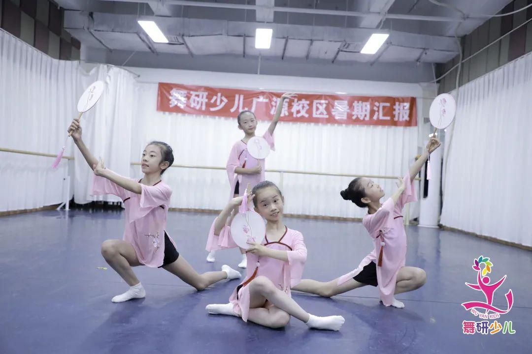 """担心孩子学舞蹈身高不够?4个""""长高""""秘籍送给你~"""