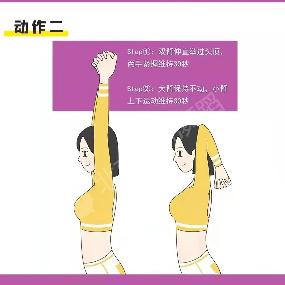 手臂细了,肩不圆了,舞蹈艺考生亲测有效的瘦手臂运动!