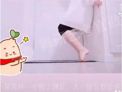 告別壓腳背的絕望!自己在家如何高效練腳背?