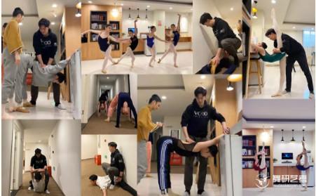喜報!最高275.80分!2021年湖北舞蹈省考舞研再創佳績,全員高分過線!