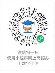 北京理工大学关于2021年高水平艺术团艺术项目测试时间调整的通知