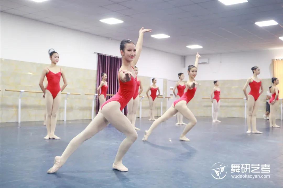 舞研艺考清明集训营北京校区报到须知